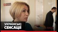 Ирина Геращенко про шуры-муры с Ющенком и как официантка соблазнила Януковича