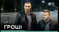 Инспекция города: на какие объекты власть Киева выделила миллиарды гривен