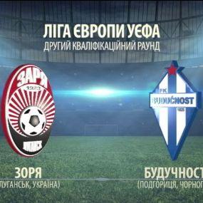 Матч ЛЄ 2019/2020 - Зоря - Будучность - 1:0