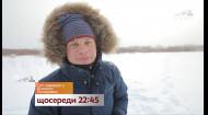 Знайомся з північною частиною Китаю разом з Дмитром Комаровим – Світ навиворіт. Щосереди на 1+1
