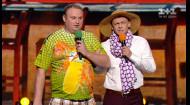 «30+» і Гарік Бірча - Танцювальний конкурс. Перша 1/2 фіналу Ліги сміху