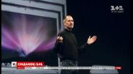 Стиву Джобсу исполнилось бы 65 – правила жизни известного изобретателя и бизнесмена