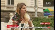 Атмосфера Форуму видавців у Львові наживо від Сніданку з 1+1