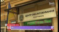 Чому українці отримують штрафи після закриття приватної діяльності і як відстояти свої права