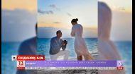 Дженніфер Лопес поділилася світлинами освідчення на березі моря