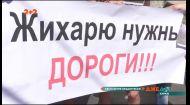 Харківський мікрорайон Жихор не бачив ремонт доріг півсторіччя