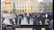 В Одесі та Києві пранкери зібрали мітинги на підтримку вигаданих кандидатів у президенти