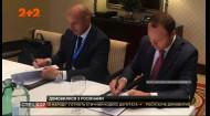 Україна та Росія домовилися про транспортування нафти через українські території до 2030 року