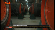 Неутилізоване ракетне паливо загрожує мешканцям Дніпропетровщини