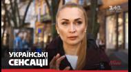 Мать-героиня Оксана Кобелецкая живет с пятью детьми на прибыль в Инстаграм