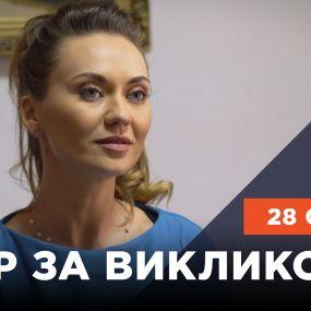"""Опер по вызову 4 сезон 28 серия. """"Па-де-де"""""""