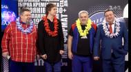 """""""7*Я"""" (Чернигов). Лига смеха 2020. Фестиваль в Одессе"""