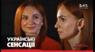 """""""Конечно, мы ездим в Крым"""": интервью дуэта """"Анна-Мария"""" о скандале на """"Евровидении 2019"""""""