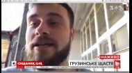 Єгор Гордєєв розповів, у чому полягає щастя для грузинів