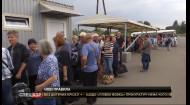 Со следующего месяца в Украине должны упростить пересечение КПВВ между временно оккупированными территориями