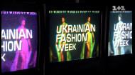 Світське життя завітало на Ukrainian Fashion Week