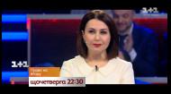 """Новый сезон политического ток-шоу """"Право на власть"""" - каждый четверг на 1+1"""