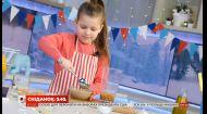 Домашній хумус - Правила сніданку. Діти