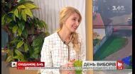 Секретарь ЦИК Наталья Бернацкая рассказала о закулисье выборов в Украине