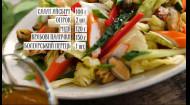 Салат з крабовими паличками та мідіями – рецепти Руслана Сенічкіна