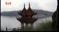 У китайському озері Фушиан знайшли підводну піраміду