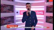 Офіцер Збройних сил України Василь Процюк візьме участь у Голосі країни