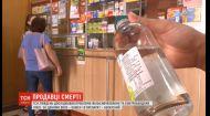 Смерть за власні кошти: як розпізнати фальсифіковані та контрабандні ліки