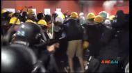 У Гонконгу не вщухає протистояння між демонстрантами та китайським урядом