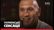 Чем известный полузащитник Евгений Похлебаев занимается после завершения футбольной карьеры