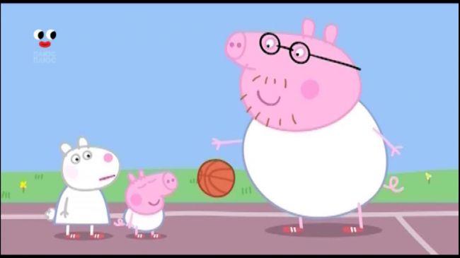 Свинка Пеппа 4 сезон 207 серия. Баскетбол
