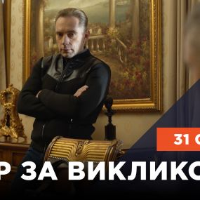 Опер по вызову 4 сезон 31 серия. Скелет из шкафа