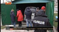У Фастові вбили місцевого депутата Олега Коломійця