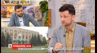 Дмитро Дубілет про реальні мотиви скорочення чиновників у райадміністраціях