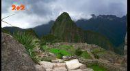 Куди пішли мешканці легендарного міста Мачу-Пікчу
