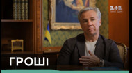 Юрій Косюк надав півмільйона доларів, аби покращити репутацію Порошенка за кордоном