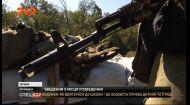 Розведення не почалося: українські війська в районі Золотого залишаються на своїх позиціях