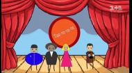 «Таа-та-та-та» - Лучшая анимация. Лига смеха. Зимний кубок. Первая часть