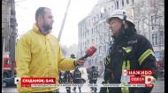Як триває пошукова операція на місці пожежі в Одесі – пряме включення
