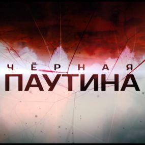 """Ділянка лейтенанта Качури. Фільм 4. """"Чорна паутина"""". 3 серія"""