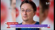 Врятувати Олега Вергеліса: українські актори візьмуть участь у благодійній виставі