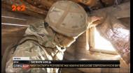 Новини ООС: бойовики 12 разів порушили тишу