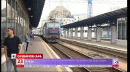 Нові сполучення потягів, штрафи за паркування та київська електронна картка – економічні новини