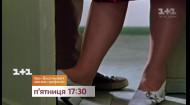 Иван Васильевич меняет профессию - смотри в пятницу на 1+1