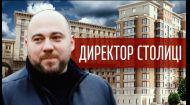 Хто є спільниками Вадима Столара