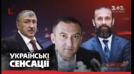 """""""Починалось все 4 роки тому"""": кого та чому підозрює В'ячеслав Соболєв у вбивстві своєї дитини"""