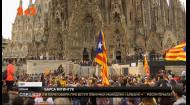 Из-за протестов каталонцев в Барселоне закрыли самый известный храм города – Саграда Фамилию