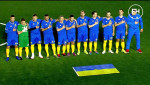 Украина – Ливан. Полный матч