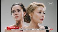 """Тина Кароль и Юлия Санина спели вместе в клипе на песню """"Вільна"""""""