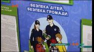 В Одесі та Києві стався черговий спалах дитячої агресії