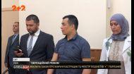 Півсотні кримських татар затримали в Москві через мирну акцію під Верховним судом РФ